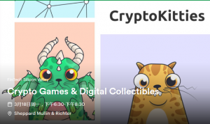 Crypto Games & Digital Collectibles